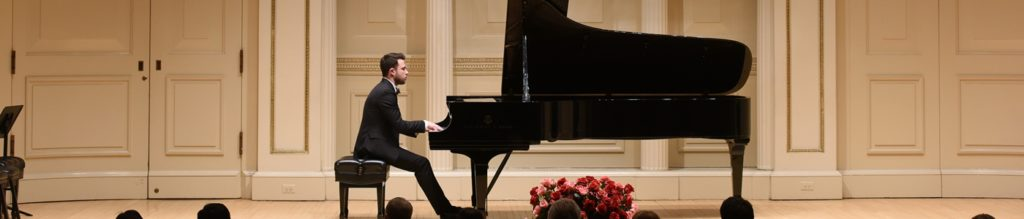 Piano Competition Carnegie Hall 2645